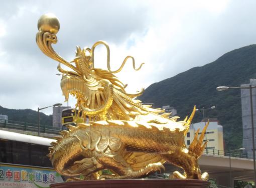 Art@Site Golden Dragon, Morrison Hill, Hong Kong